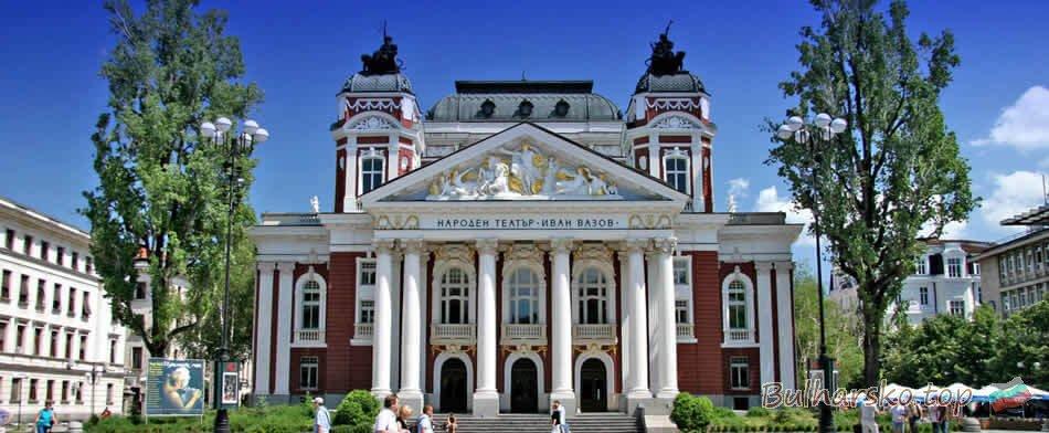 Vazov divadlo Sofia