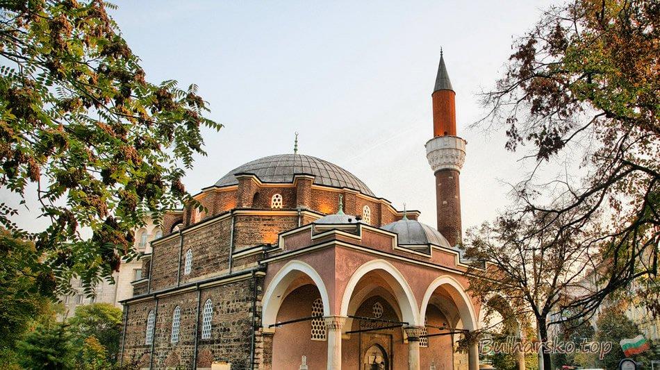 Banya Bashi Sofia