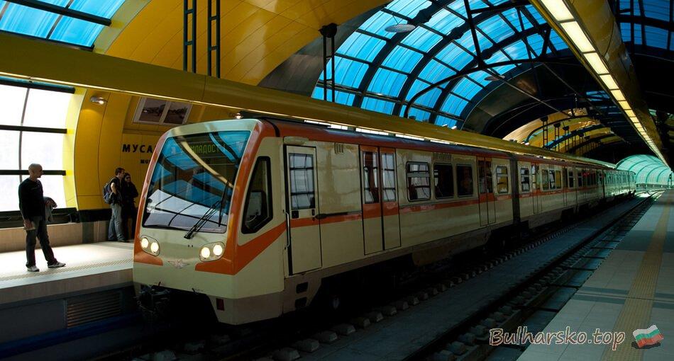 metro sofia