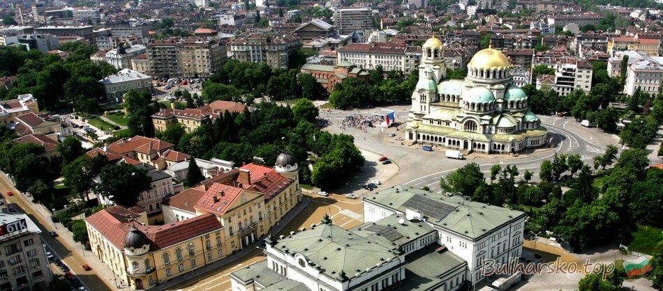Hlavné mesto Sofia